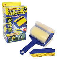 Валик липкий для уборки Sticky Buddy - R141114
