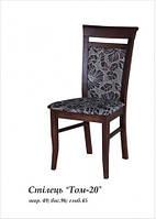 """Стілець Том-20 Меблі Тиса / Кресло """"Том-20"""" Мебель Тиса, фото 1"""