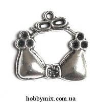 "Метал. подвеска ""бюстгалтер"" серебро (2,3х2,2 см) 8 шт в уп."