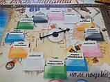 """""""Дневник воспоминаний"""" - трансформационная игра. Ева Мытнык, фото 2"""