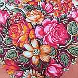 Заветная мечта 1821-4, павлопосадский платок шерстяной  с оверлоком, фото 9