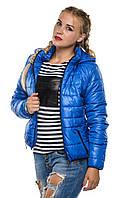 Куртка Карина - электрик: 40,42,44,46,48,50,52,54