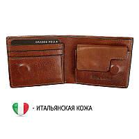 Хит 2019 года! Мужской кошелек портмоне коньячного цвета из ИТАЛЬЯНСКОЙ КОЖИ