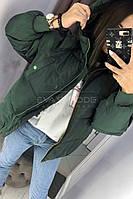 Осенняя куртка женская (цвет- зеленый, ткань - синтепон 200) Размеры S,М,L (розница и опт)