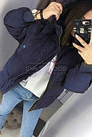 Куртка короткая с капюшоном (цвет- синий, ткань - синтепон 200) Размеры S,М,L (розница и опт)