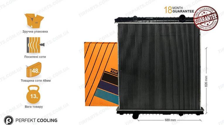 Радіатор без рами [perfekt cooling] Renault Premium, Kerax,, фото 2