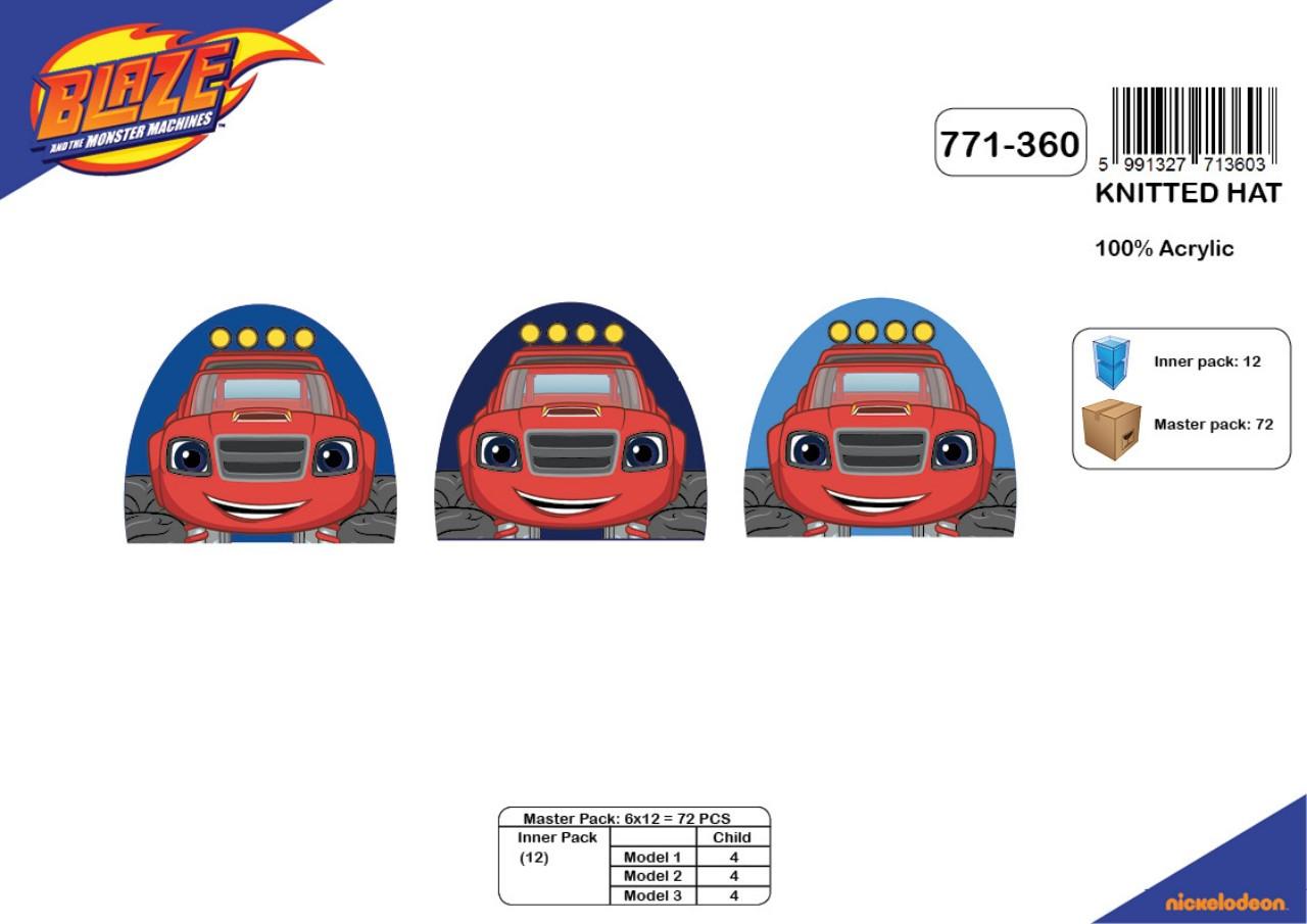 Шапки для мальчиков (Дисней) оптом, размеры 52-54 см, арт. 771-360