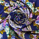 Домашний очаг 1829-14, павлопосадский платок шерстяной  с шелковой бахромой, фото 9