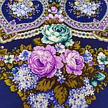 Домашний очаг 1829-14, павлопосадский платок шерстяной  с шелковой бахромой, фото 10