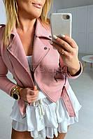 Стильная куртка косуха (цвет- розовый, ткань - замш на дайвинге + подклада) Размеры S,М,L (розница и опт)
