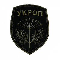 Шеврон Укроп Черный большой