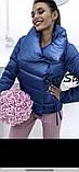 Куртка женская демисезонная на синтепоне 42-46 рр., фото 2