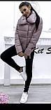 Куртка женская демисезонная на синтепоне 42-46 рр., фото 4