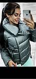 Куртка женская демисезонная на синтепоне 42-46 рр., фото 5