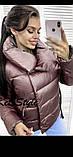 Куртка женская демисезонная на синтепоне 42-46 рр., фото 7
