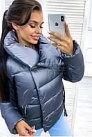 Модная куртка (цвет- синий, ткань - плащевка Канада + синтепон + подкладка) Размеры S,М,L (розница и опт)