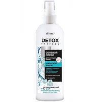 Спрей солевой антиоксидантный для укладки волос с морской водой Витэкс 200 мл