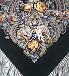 Серебряный ручей 1851-9, павлопосадский платок шерстяной с шелковой бахромой, фото 8