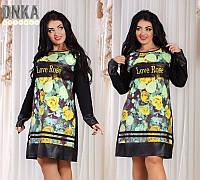 Платье женское демисезонное молодежное трикотаж+экокожа размер 50-54 универсальный Турция