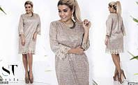 Платье женское демисезонное красивое нарядное ангора с напылением больших размеров 48-58, 3 цвета