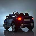 Детский электромобиль Джип M 3213 EBLR-7, Land Rover, Кожа, EVA резина, Амортизаторы, оранжевый, фото 7