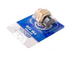 Датчик включения электровентилятора ВАЗ 2101-2107, ГАЗель, Волга 87-82°C, 1А (работает с реле) (Калуга Завод). ТМ 108-02 калуга