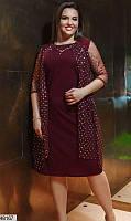 Женское нарядное платье демисезонное больших батальных размеров 50-62,  3 цвета