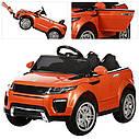Детский электромобиль Джип M 3213 EBLR-7, Land Rover, Кожа, EVA резина, Амортизаторы, оранжевый, фото 2