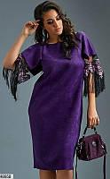 Нарядное демисезонное платье женское замша больших батальных размеров 58-62