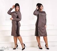 Женское платье демисезонное ангоровое в горох 50-56 размеров Турция