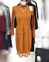 Теплое платье коричневое с кружевом на поясе-шнурке