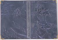 Обложка на водительские документы цвет синий оптом