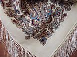 Оберег 1638-3, павлопосадский платок шерстяной  с шелковой бахромой, фото 3