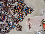Оберег 1638-3, павлопосадский платок шерстяной  с шелковой бахромой, фото 4