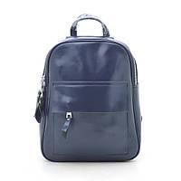 Рюкзак 9061  blue натуральная кожа)