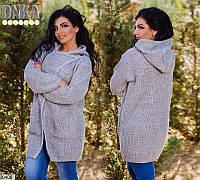 Вязаный удлиненный теплый женский кардиган 46-56 размеров Турция, 2 цвета