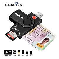 Rocketek RT-SCR10 USB 2.0 мульти считыватель смарт-карт, переходник, фото 1