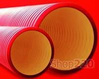 Труба гофрированная двустенная 50 мм, без муфт, бухта 20м