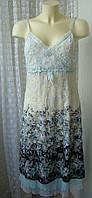 Платье женское сарафан легкий летний нарядный стрейч Langbaoshi р.48-50