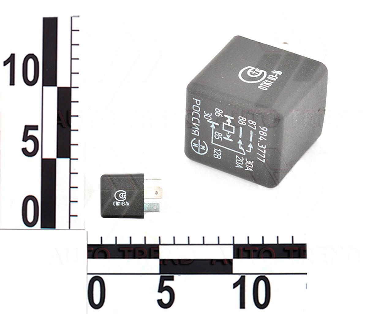 Реле 5 контактное 12В 30/20А, без кронштейна, ВАЗ, ГАЗ 3302, Газель (ЭМИ). 984.3777