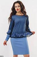 Платье+блузка женское нарядное трикотаж+сетка 48-56 размеров, 4 цвета