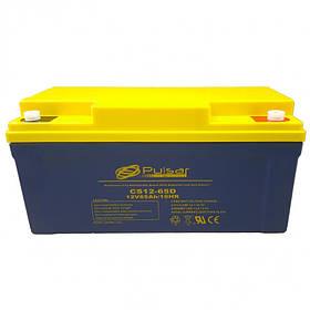 Аккумулятор глубокого разряда PULSAR CS12-65D