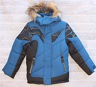 """Куртка детская зимняя на холлофайбере на мальчика 4-8 лет """"BLACK BLUE"""" недорого от прямого поставщика, фото 1"""