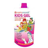 Гель пищевой детский Кидс Гель / Kid's Gel 120мл