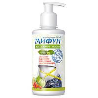 Натуральне масажне масло Тайфун 300 мл