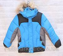 """Куртка детская зимняя на холлофайбере на мальчика 4-8 лет """"BLACK BLUE"""" недорого от прямого поставщика"""