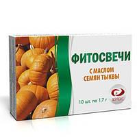 Фитосвечи з олією насіння гарбуза №10