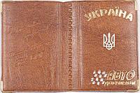 Обложка на водительские документы «Украина» мини формата цвет светло-коричневый