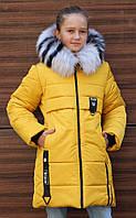 "Зимняя куртка для девочки подросток ""Крис"" 134-152 см, зима 2020"