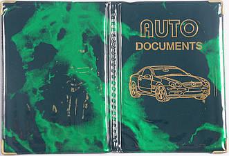 Глянцевая обложка на водительские документы цвет зелёный